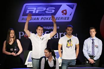 RPS Kiev